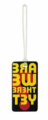 Lewis N. Clark Fashion Luggage Tag, Are We There Yet - 7453
